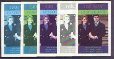 Grunay 1986 Royal Wedding imperf deluxe sheet (\A32 value) the set of 5 progressive proofs, comprising single colour, 2-colour, two x 3-colour combinations plus completed design, (5 proofs) unmounted mint