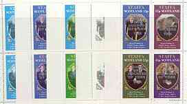 Staffa 1986 Royal Wedding perf sheetlet of 4 opt'd Duke & Duchess of York in silver, the set of 5 progressive proofs, comprising single colour, 2-colour, two x 3-colour combinations plus completed design, all with opt. (20 proofs) unmounted mint
