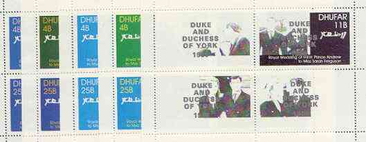 Dhufar 1986 Royal Wedding perf set of 4 values opt'd Duke & Duchess of York in silver, the set of 5 progressive proofs, comprising single colour, 2-colour, two x 3-colour combinations plus completed design, all with opt. (20 proofs) unmounted mint