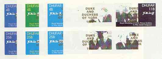 Dhufar 1986 Royal Wedding imperf sheetlet of 4 opt'd Duke & Duchess of York in gold, the set of 4 progressive proofs, comprising single colour, 2-colour plus two x 3-colour combinations each with opt. (16 proofs) unmounted mint