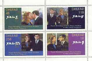 Dhufar 1986 Royal Wedding perf sheetlet of 4 opt'd Duke & Duchess of York in gold, unmounted mint