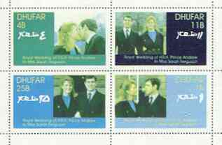 Dhufar 1986 Royal Wedding perf proof sheetlet of 4 with blue, yellow & black (red omitted) unmounted mint