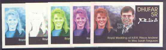 Dhufar 1986 Royal Wedding imperf deluxe sheet (5r) opt'd Duke & Duchess of York in silver, the set of 5 progressive proofs, comprising single colour, 2-colour, two x 3-colour combinations plus completed design, all with opt. (5 proofs) unmounted mint