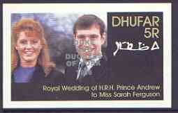 Dhufar 1986 Royal Wedding imperf deluxe sheet (5r) opt'd Duke & Duchess of York in silver, unmounted mint