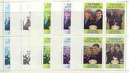 Davaar Island 1986 Royal Wedding perf sheetlet of 4 opt'd Duke & Duchess of York in gold, the set of 5 progressive proofs, comprising single colour, 2-colour, two x 3-colour combinations plus completed design, all with opt. (20 proofs) unmounted mint