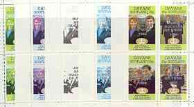 Davaar Island 1986 Royal Wedding perf sheetlet of 4 opt'd Duke & Duchess of York in silver, the set of 5 progressive proofs, comprising single colour, 2-colour, two x 3-colour combinations plus completed design, all with opt. (20 proofs) unmounted mint
