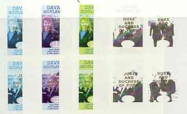Davaar Island 1986 Royal Wedding imperf sheetlet of 4 opt'd Duke & Duchess of York in gold, the set of 4 progressive proofs, comprising single colour, 2-colour and two x 3-colour combinations each with opt. (16 proofs) unmounted mint