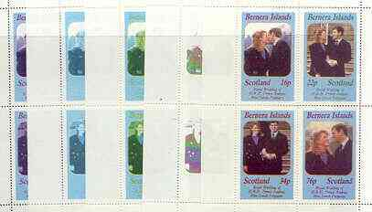 Bernera 1986 Royal Wedding perf sheetlet of 4, the set of 5 progressive proofs, comprising single colour, 2-colour, two x 3-colour combinations plus completed design (20 proofs) unmounted mint