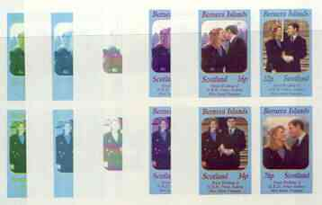 Bernera 1986 Royal Wedding imperf sheetlet of 4, the set of 5 progressive proofs, comprising single colour, 2-colour, two x 3-colour combinations plus completed design (2...