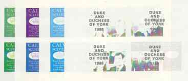 Calve Island 1986 Royal Wedding imperf sheetlet of 4 opt'd Duke & Duchess of York in silver, the set of 4 progressive proofs, comprising single colour, 2-colour and two x 3-colour combinations each with opt. (16 proofs) unmounted mint