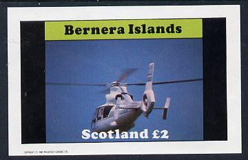 Bernera 1982 Helicopters #2 imperf deluxe sheet (�2 value) unmounted mint