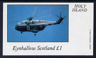 Eynhallow 1982 Helicopters #1 imperf souvenir sheet (�1 value) unmounted mint