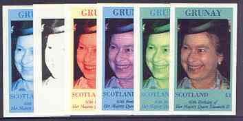Grunay 1986 Queen's 60th Birthday imperf souvenir sheet (\A31 value) the set of 6 progressive proofs comprising single colour, 2-colour, three x 3-colour combinations plus completed design (6 proofs) unmounted mint