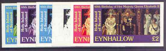 Eynhallow 1986 Queen's 60th Birthday imperf deluxe sheet (\A32 value) the set of 6 imperf progressive proofs comprising single colour, 2-colour, three x 3-colour combinations plus completed design (6 proofs) unmounted mint