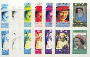 Grunay 1986 Queen's 60th Birthday imperf sheetlet containing 4 values, the set of 6 progressive proofs comprising single colour, 2-colour, three x 3-colour combinations plus completed design (24 proofs) unmounted mint