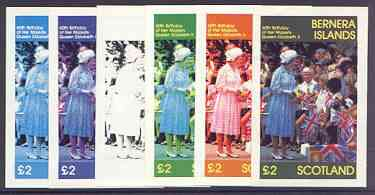 Bernera 1986 Queen's 60th Birthday imperf deluxe sheet (\A32 value) the set of 6 imperf progressive proofs comprising single colour, 2-colour, three x 3-colour combinations plus completed design (6 proofs) unmounted mint