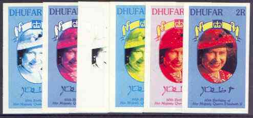 Dhufar 1986 Queen's 60th Birthday imperf souvenir sheet (2R value) the set of 6 progressive proofs comprising single colour, 2-colour, three x 3-colour combinations plus completed design (6 proofs) unmounted mint