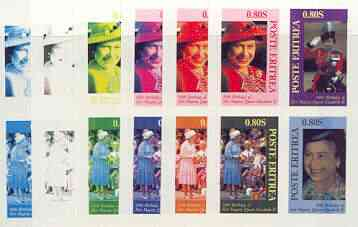 Eritrea 1986 Queen's 60th Birthday imperf sheetlet containing 4 values, the set of 6 progressive proofs comprising single colour, 2-colour, three x 3-colour combinations plus completed design (24 proofs)