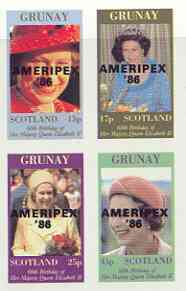 Grunay 1986 Queen's 60th Birthday imperf sheetlet of 4 with AMERIPEX opt in black unmounted mint