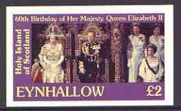 Eynhallow 1986 Queen's 60th Birthday imperf deluxe sheet (�2 value) with AMERIPEX opt in black unmounted mint