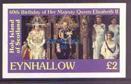 Eynhallow 1986 Queen's 60th Birthday imperf deluxe sheet (�2 value) with AMERIPEX opt in blue unmounted mint