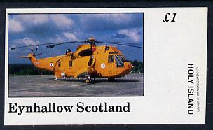 Eynhallow 1982 Helicopters #3 imperf souvenir sheet (�1 value) unmounted mint