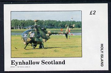 Eynhallow 1982 Helicopters #3 imperf deluxe sheet (�2 value) unmounted mint