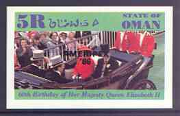 Oman 1986 Queen's 60th Birthday imperf deluxe sheet (5R value) with AMERIPEX opt in black unmounted mint