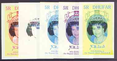 Dhufar 1986 Queen's 60th Birthday imperf deluxe sheet (5R value) with AMERIPEX opt in blue, set of 5 progressive proofs comprising single & various composite combinations unmounted mint