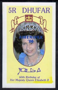 Dhufar 1986 Queen's 60th Birthday imperf deluxe sheet (5R value) with AMERIPEX opt in blue unmounted mint