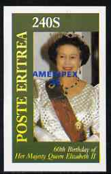Eritrea 1986 Queen's 60th Birthday imperf deluxe sheet (240s value) with AMERIPEX opt in blue unmounted mint