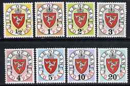 Isle of Man 1973 Postage Due Arms complete set of 8 from second printing (A after date) unmounted mint, SG D1-8*