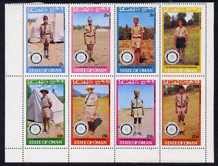 Oman 1980 75th Anniversary of Rotary - Scout Uniforms perf set of 8 values (1b to 25b) unmounted mint