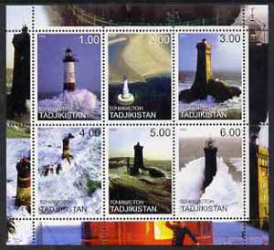 Tadjikistan 2000 Lighthouses perf sheetlet containing set of 6 values unmounted mint