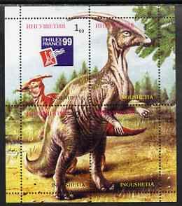 Ingushetia Republic 1999 Dinosaurs composite perf sheetlet containing set of 4 values unmounted mint (one stamp with Philex France '99 logo