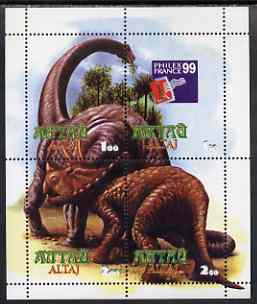 Altaj Republic 1999 Dinosaurs composite perf sheetlet containing set of 4 values unmounted mint (one stamp with Philex France '99 logo