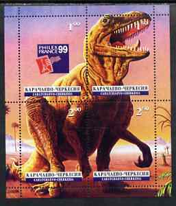 Carachaevo-Cher 1999 Dinosaurs composite perf sheetlet containing set of 4 values unmounted mint (one stamp with Philex France '99 logo