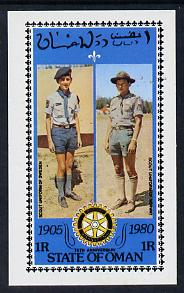 Oman 1980 75th Anniversary of Rotary - Scouts imperf souvenir sheet (1R value) unmounted mint