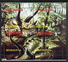 Mordovia Republic 1999 Dinosaurs composite perf sheetlet containing set of 4 values unmounted mint