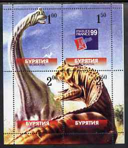 Buriatia Republic 1999 Dinosaurs composite perf sheetlet containing set of 4 values unmounted mint (one stamp with Philex France '99 logo