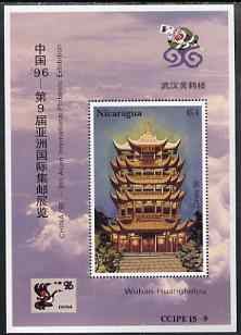 Nicaragua 1995 China '96 Stamp Exhibition perf m/sheet showing Wuhan huanghelou