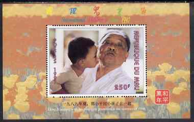 Mali 1998 International Children's Day perf m/sheet unmounted mint