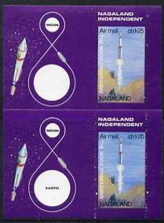 Nagaland 1969 The Moon programme 1ch25 m/sheet perf on two sides only (horiz perfs omitted), unmounted mint