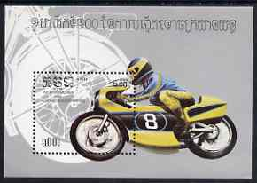 Kampuchea 1985 Centenary of Motor Cycle perf m/sheet unmounted mint, SG MS 606