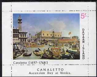 Davaar Island 1968 Ascension Day at Venice by Canaletto 5s perf m/sheet (without gum)