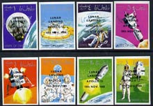 Oman 1969 Progress in Space imperf set of 8 opt'd with 'Lunar Landing Apollo 12 ' (slight off-set) unmounted mint