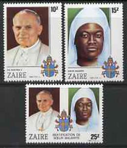Zaire 1985 Sister Anuarite Nengapeta with Pope perf set of 3 unmounted mint, SG 1262-64