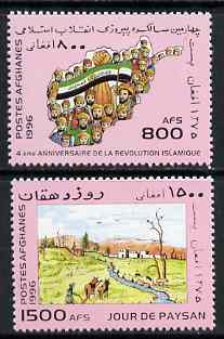 Afghanistan 1996 Farming perf set of 2 unmounted mint