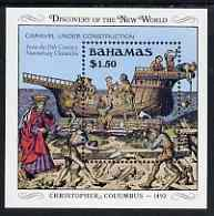 Bahamas 1989 500th Anniversary of Discovery of America by Columbus (2nd issue) perf m/sheet (Caravel under Construction) unmounted mint, SG MS 848