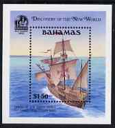 Bahamas 1991 500th Anniversary of Discovery of America by Columbus (4th issue) perf m/sheet (Sighting Land) unmounted mint, SG MS 912
